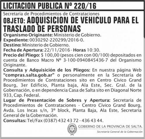 Licitación: Licitación Pública Nº 220/16