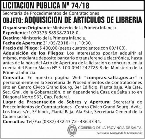Licitación: Licitacion Publica 74 SGG MP