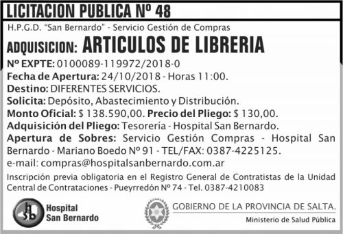 Licitación: Licitacion Publica 48 MSP SB 2x5