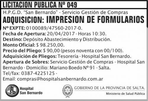Licitación: Licitacion Publica 49/17 MSP SB