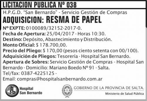 Licitación: Licitacion Publica 38/17 MSP SB
