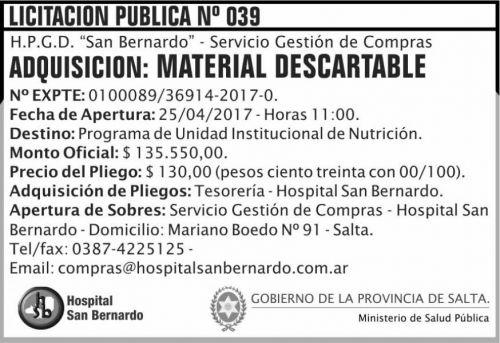 Licitación: Licitacion Publica 39/17 MSP SB