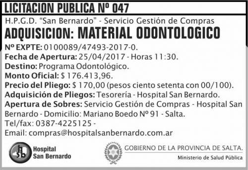 Licitación: Licitacion Publica 47/17 MSP SB