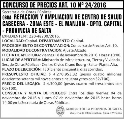 Concurso de Precios: Concurso de Precios Art. 10 Nº 24/2016