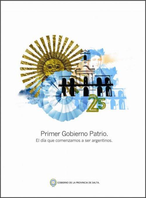 Edictos / Comunicados: 25 DE MAYO 2017