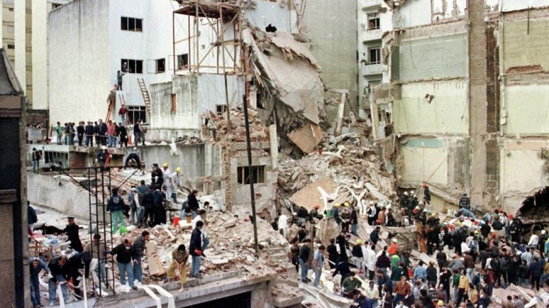 El atentado de 1994 mató a 85 personas