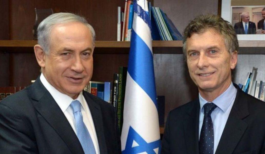Acuerdos bilaterales y la lucha contra el terrorismo fueron los temas centrales.