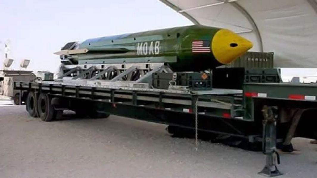 La bomba GBU-43/B fue lanzada desde una nave en la provincia de Nangarhar, cerca de la frontera con Pakistán.