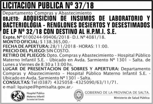 Licitación: Licitacion Publica 37 MSP HPMI 2x5 ND
