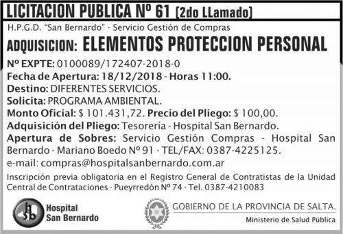 Licitación: Licitacion Publica 61 2do llamado MSP SB 2x5 ND