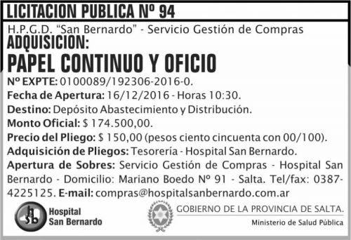 Licitación: Licitación Pública Nº 94