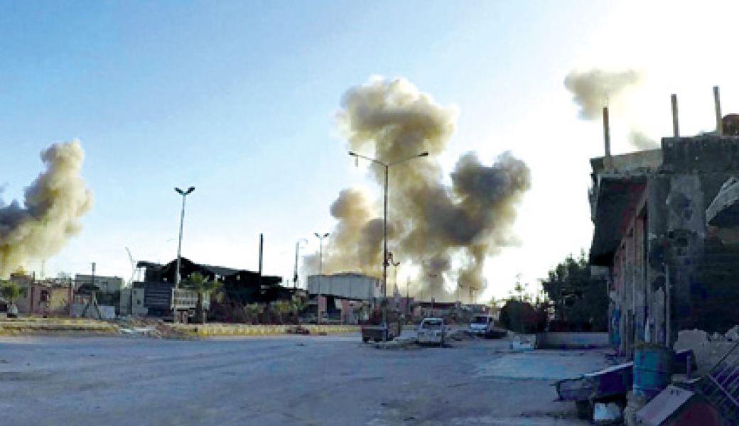 Estados Unidos bombardeó Siria, el viernes pasado.